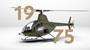 1975 Citroen Helicopter