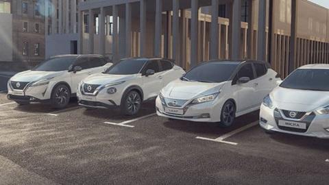 Nissan Car Range