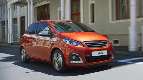Orange Peugeot 108